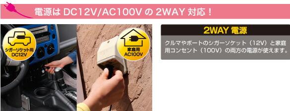RYOBI/リョービ ポータブルウォッシャー(コードレス洗浄機)簡易シャワー   PLW-150