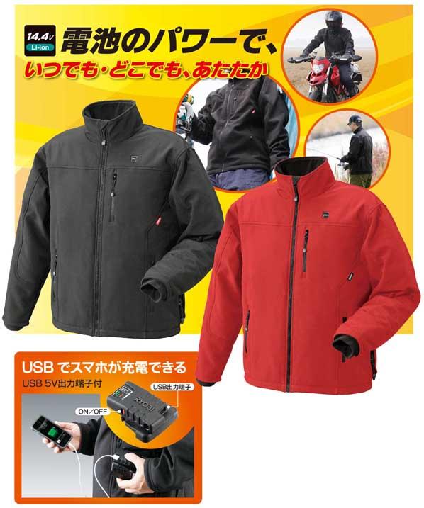 ヒートジャケット(本体のみ)