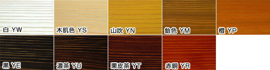 アールジェイ いろはカラー浸透性木材保護塗料 山吹 16L YN-16