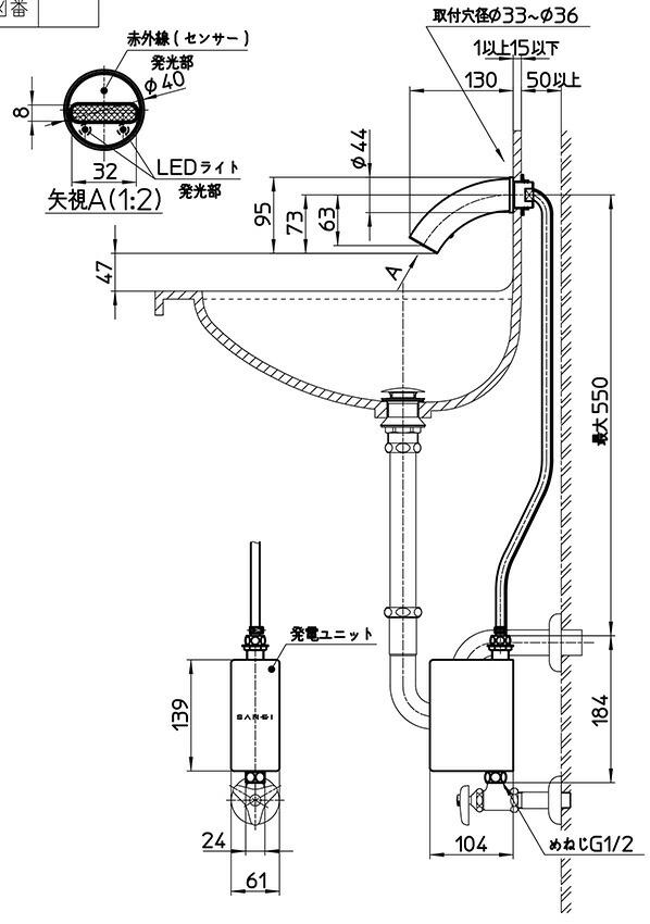 自動横水栓(発電仕様)