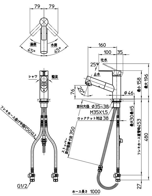 シングルスプレー混合栓(洗髪用)