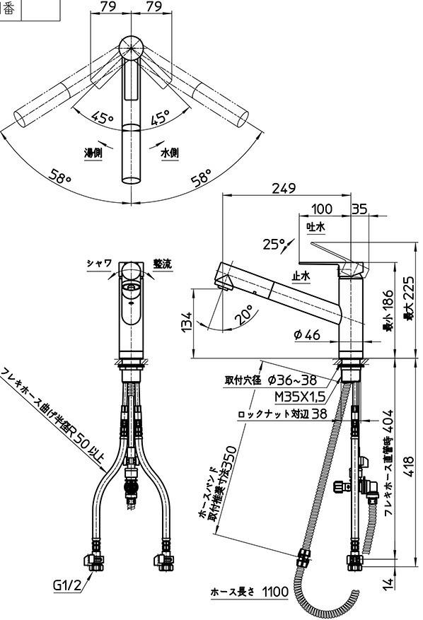 シングルワンホールスプレー混合栓