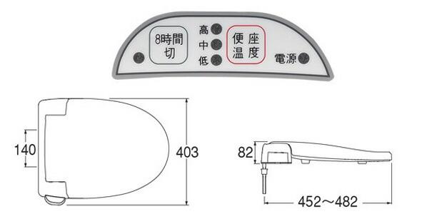 三栄水栓 前丸暖房便座 (PW9041-W)