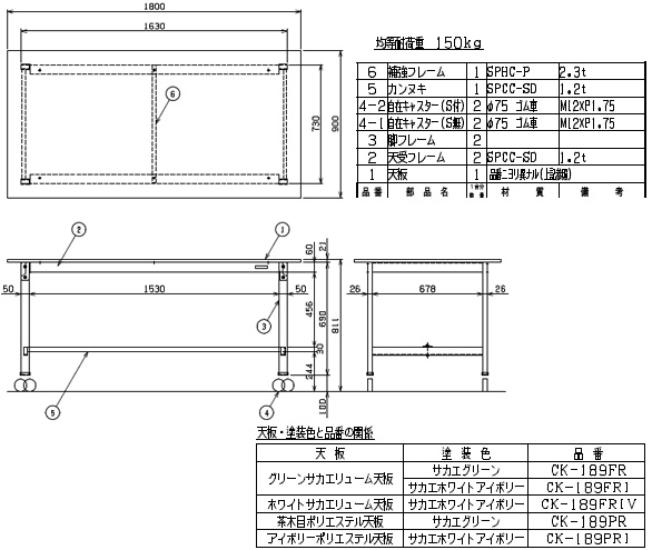 軽量作業台CKタイプ移動式