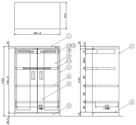 ミニ工具室