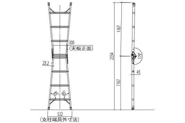 はしご兼用脚立