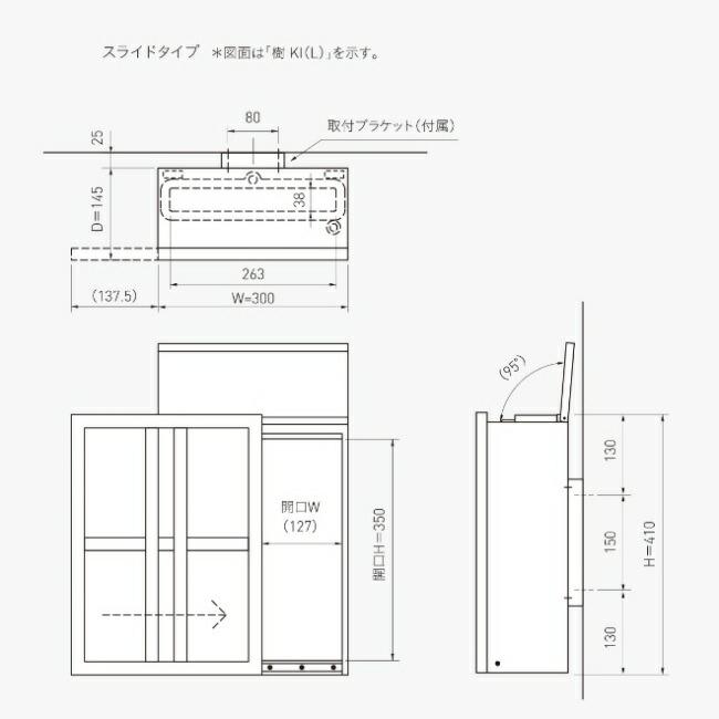 戸建郵便受箱 FUMI
