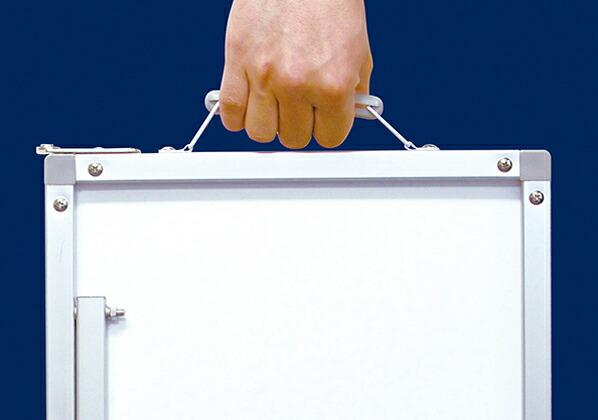 ホワイトボード 折畳式 OAW 無地 横