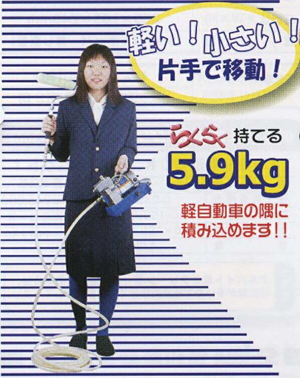 アルバイト君(100V電動式携帯圧送ローラー) AR-1 RBセット