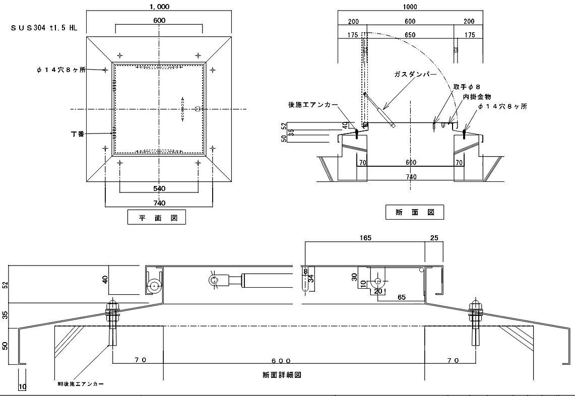 シルファー 屋上ハッチステンレス製ダンパー付アンカータイプ SHG-1060SA