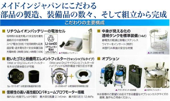 コードレスバキュームクリーナー(乾湿切換選択吸引型)