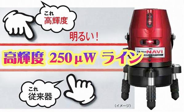 角恋���c:,^��~K����_TJMデザイン(タジマ)タジマNAVIゼロKJYレッド高さ×幅(mm):190