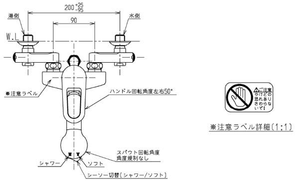 シングルレバー混合栓