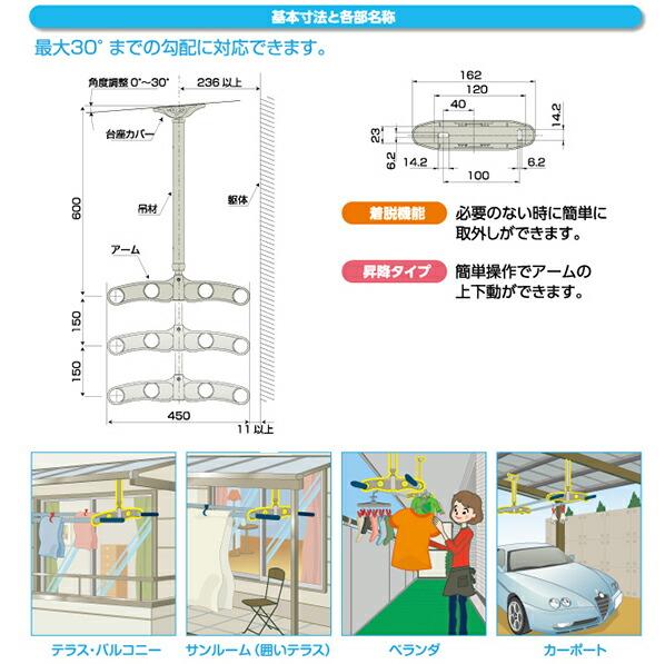 DRY・ WAVE 吊下げ型可動式物干金物 ステンカラー (2本で1組)
