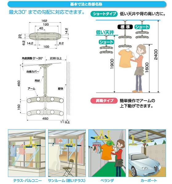 DRY・ WAVE 吊下げ型可動式物干金物 (2本で1組)