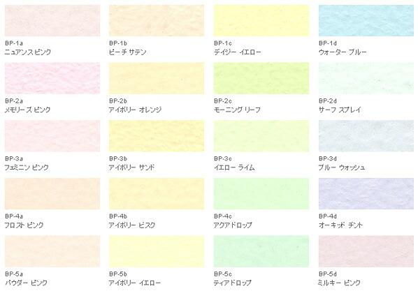 ターナー色彩 室内/壁紙塗料(水性塗料) Jカラー オーキッドチント 15L (JC15BP4D)