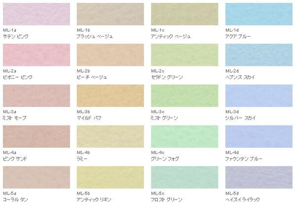 ターナー色彩 室内/壁紙塗料(水性塗料) Jカラー ミストモーブ 15L (JC15ML3A)