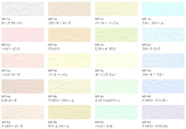 ターナー色彩 室内/壁紙塗料(水性塗料) Jカラー スモークリング 15L (JC15MP2D)