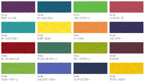 ターナー色彩 室内/壁紙塗料(水性塗料) Jカラー パーシモン 15L (JC15VI2C)