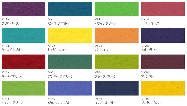 ターナー色彩 室内/壁紙塗料(水性塗料) Jカラー サフランイエロー 15L (JC15VI4D)
