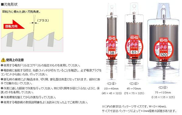 ユニカ 単機能コアドリル E&S 回転用 RCタイプ SDSシャンク (ES-R150SDS)