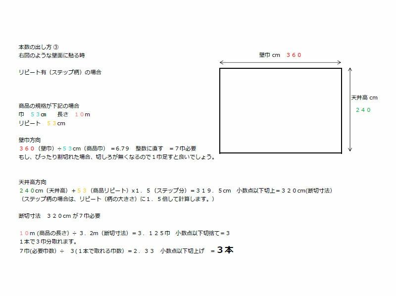 輸入壁紙 UTOPIA4