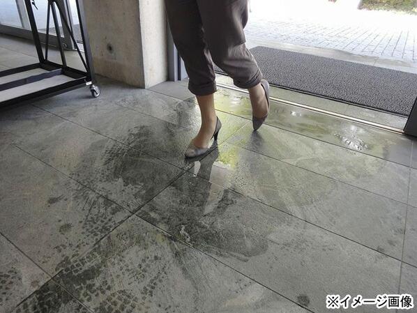 雨天用超吸水マット(価格1平米あたり)
