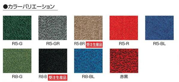 山崎産業(コンドル) ロンステップマット #18 R5 ブラウン 900mm×1800mm F-1-18