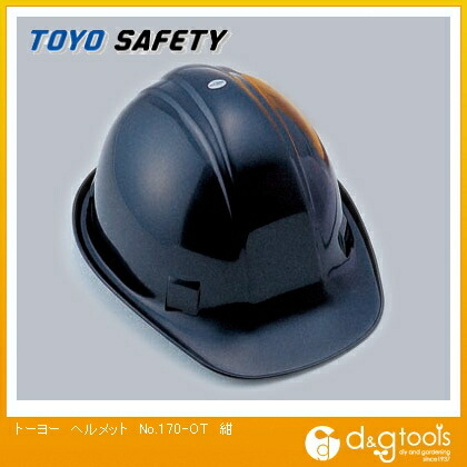 ヘルメットOT型内装 紺  No.170-OT