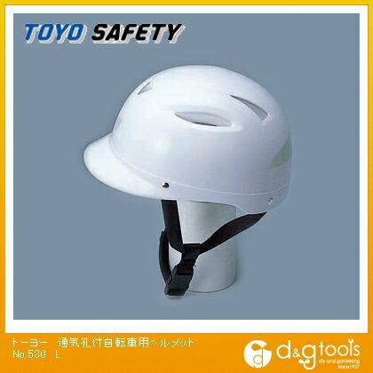 通気孔付自転車用ヘルメット  L No.530L