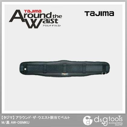 TJMデザイン(タジマ) タジマアラウンド・ザ・ウエスト胴当てベルトM/ 黒 695 x 130 x 40 mm AW-DBMKU