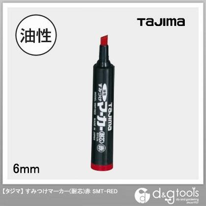 TJMデザイン(タジマ) タジマすみつけマーカー(耐芯)赤 SMT-RED