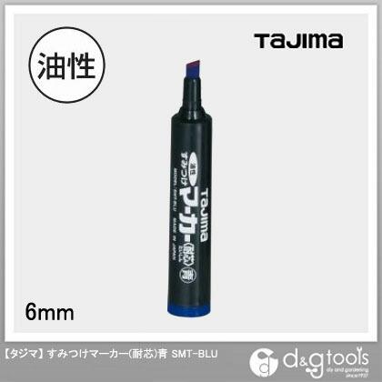 TJMデザイン(タジマ) タジマすみつけマーカー(耐芯)青 SMT-BLU