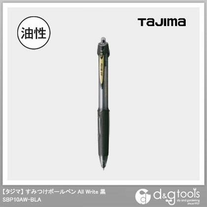 TJMデザイン(タジマ) タジマすみつけボールペン(1.0mm)WllWrite黒 SBP10AW-BLA