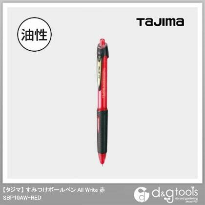 TJMデザイン(タジマ) タジマすみつけボールペン(1.0mm)WllWrite 赤 SBP10AW-RED