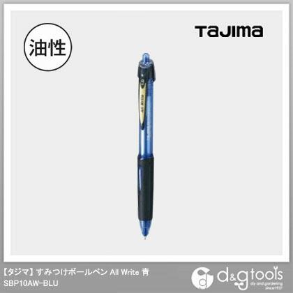 TJMデザイン(タジマ) タジマすみつけボールペン(1.0mm)WllWrite青 SBP10AW-BLU