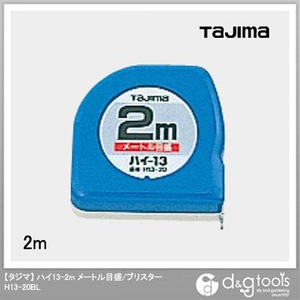 タジマハイ-132m/メートル目盛/ブリスター   H13-20BL