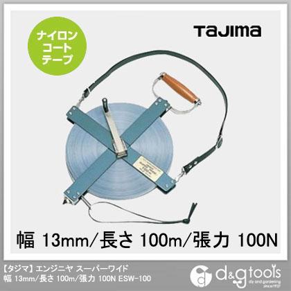 【送料無料】TJMデザイン(タジマ) エンジニヤスーパーワイド幅13mm/長さ100m/張力100N ESW-100