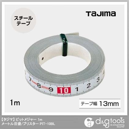 タジマピットメジャー1m/メートル目盛/ブリスター   PIT-10BL