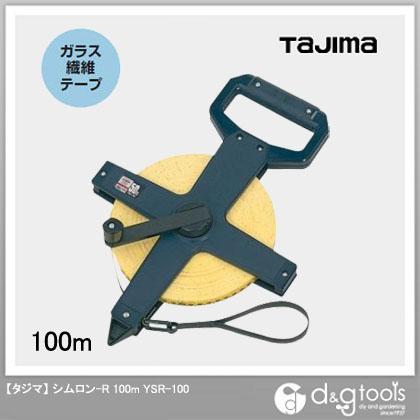 タジマシムロン-R幅13mm/長さ100m/張力20N   YSR-100