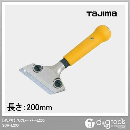 TJMデザイン(タジマ) タジマスクレーパー SCR-L200