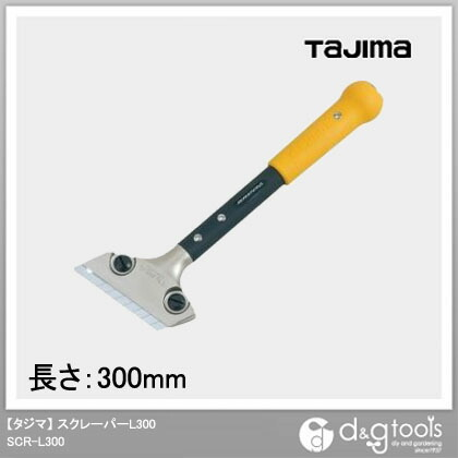 TJMデザイン(タジマ) タジマスクレーパー SCR-L300