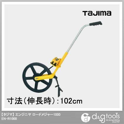 TJMデザイン(タジマ) タジマエンジニヤロードメジャー1000 EN-R1000