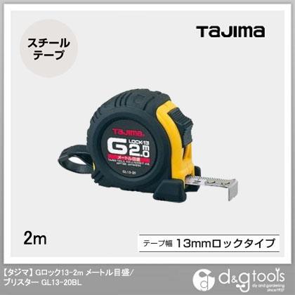 タジマGロック-132m/メートル目盛/ブリスター   GL13-20BL