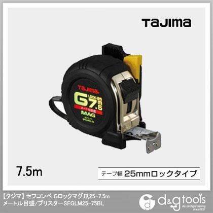 タジマセフコンベGロックマグ爪  7.5m SFGLM25-75BL