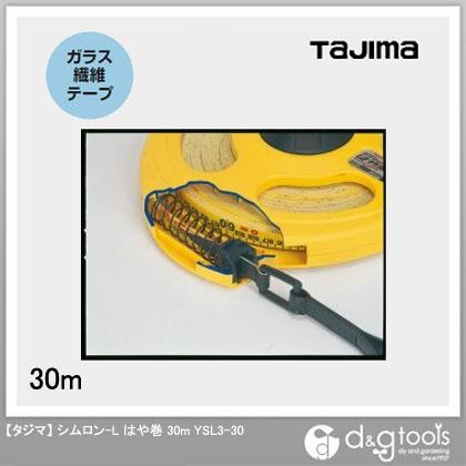 タジマシムロン-Lはや巻   YSL3-30