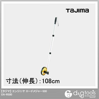 TJMデザイン(タジマ) タジマエンジニヤロードメジャー500 EN-R500