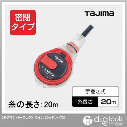 タジマパーフェクトライン20m   PL-1700
