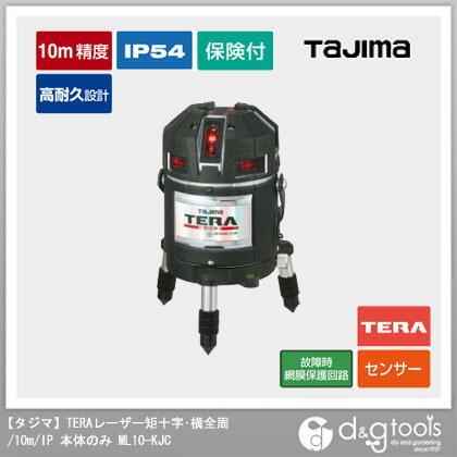 TJMデザイン(タジマ) タジマTERAーザー矩十字・横全周/10m/IP本体のみ0 ML10-KJC