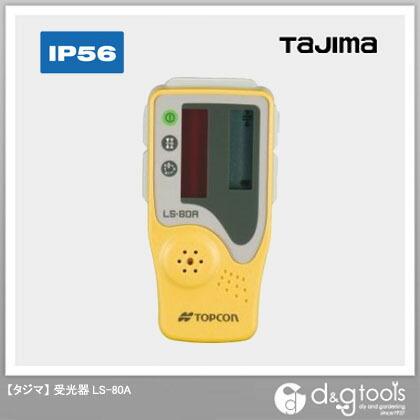 トプコン受光器LS-80A   LS-80A